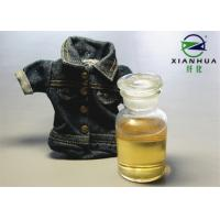 Textile Industry Alpha Amylase Enzyme For Denim Fabric Desizing Treatment Manufactures