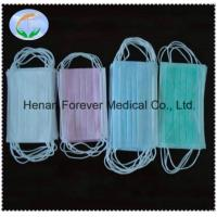 Buy cheap Daily Use Health Care Nonwoven Medical Surgical 3ply Face Mask from wholesalers