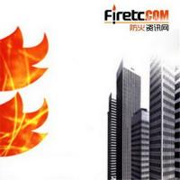 Standard of fire test for building product Manufactures