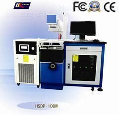 High Speed Laser Marking Machine (HS DP-75W) Manufactures