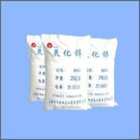 Buy cheap Zinc Oxide 99.9% from wholesalers