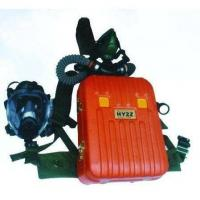 China Safety Self Contained Self Rescue Breathing Devices2.7L Bottle Volume on sale