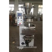 China back sealing bag Automatic soybean milk skim milk powder packing machine on sale
