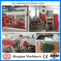 Buy cheap Hengmu a well-known brand floating fish food pellet production line with CE approved from wholesalers