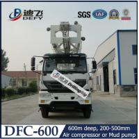 China 600m DFC-600 truck mounted hydraulic rotary water well drilling rig machine on sale