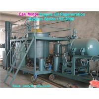 China Engine Oil Purifier/ Car Oil Recycling Machine/ Motor Oil Regeneration System on sale
