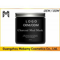 100% All Natural Skin Care Face Mask ,  Activated Charcoal Blackhead Remover Mask Manufactures