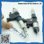 095000-8904 inyector de combustible de la bomba; 8-98151837- # common rail de inyección Manufactures