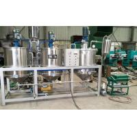 Professional Sunflower Oil Refining Machine , Edible Oil Extraction Machine Manufactures