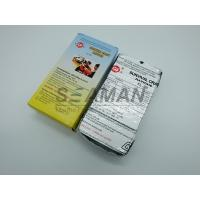 China SOLAS Marine Emergency Supply 3 Years Food Ration Pack For Survival Craft on sale