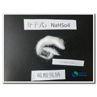 Sodium Bisulfate Swimming Pool Water Treatment, Sodium Bisulphate FormulaNaHSO4 Manufactures