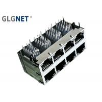 Buy cheap EMI Tabs Stacked RJ45 Connectors 2.5G Integrated Transformer For Ethernet from wholesalers
