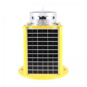 Low Voltage Solar LED Outdoor Landscape Lighting Aviation Obstruction 12V 24AH Battery Manufactures