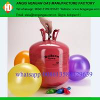 China Helium gas / balloon gas / 99.999% helium gas / carrier gas on sale