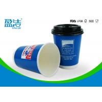 Disposable Insulated Paper Coffee Cups 12oz Printed By Water Based Ink Manufactures