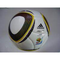 South Africa 2010 World Cup Soccer Ball Ad Manufactures