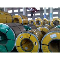 200 / 400 Series Stainless Steel Strip Coil Width 850 - 1250mm ASTM Standard Manufactures