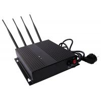 3G CDMA Cell Phone Signal Jammer / Blocker EST-808FIII with AC Adapter Manufactures