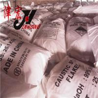 good price for caustic soda flakes , 99% sodium hydroxide chemical materials Manufactures