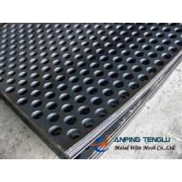 25mm Punched Mesh, 60° Staggered Row, 2.5mm-6.0mm Plate, 34/36/40mm Pitch Manufactures