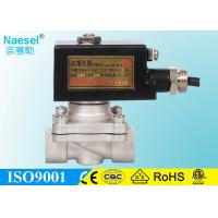 China 12VDC Diaphragm Solenoid Valve 10 / 16 / 25 / 40 Bar Acted Thread / Flange Connection on sale
