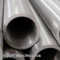 High Pressure Seamless Boiler Tube Manufactures
