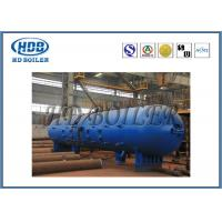 High Temperature Gas Hot Water Boiler Steam Drum For Power Station Environmental Protection Manufactures