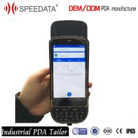 5M Handheld UHF RFID Reader 860-960Mhz Modules , Mobile Portable Data Collector Manufactures