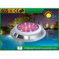 12V LED Swimming Underwater Pool Lights Ultra Thin With Full Silicone Sealing Lamp Manufactures
