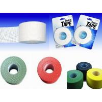Medical supplies wound dressing Sports Strapping Tapes Athletic Sports Tapes Manufactures