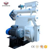 Buy cheap Hot sale CE Certificated 2 ton per hour chicken pig feed pellet mill from wholesalers