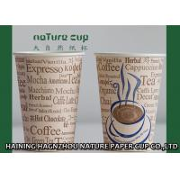 7 Oz Disposable Hot Paper Cup Custom Design With Flexo Environmental Printing Manufactures