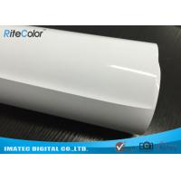 Waterproof 230gsm Glossy Inkjet Latex Media Resin Coated Photo Paper Roll Manufactures