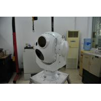 Buy cheap High Precise EO Ir Imaging Systems Failure Detection And Failure Location from wholesalers