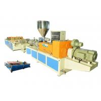 China UPVC Multilayer Plastic Roofing Sheet Making Machine Extrusion Line OEM ODM on sale