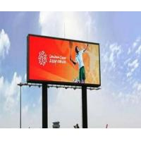 P4 P5 P6 P8 Full Color Outdoor LED Sign Street Advertising Boards 5 Pixel Pitch Manufactures