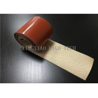 Waterproof High Performance Silica Fabrics , Silicone Rubber Coated Fiberglass Cloth Manufactures