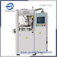 new model good quality SUS304 stainless steel  export Rotary Tablet Press Machine (ZPT) Manufactures