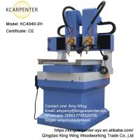 KC4040-2H mini cnc router software for drilling,cutting,engraving metal,stone Manufactures