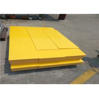 yellow color HDPE plastic wear strips with high wear resistance Manufactures