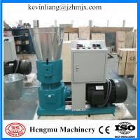 Low investment labor saving wood pellet machine/pellet machine with CE approved Manufactures