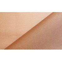 High Tenacity Brown Dipped EP Fabric For Rubber Conveyor Belt Making Manufactures