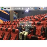 Red Seat 4D Cinema System 120 People Large Cinema Hall Special Environment Effect Manufactures