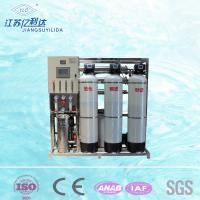 China High Pressure Reverse Osmosis Water Treatment Plant FPR Material Tank Small Capacity on sale