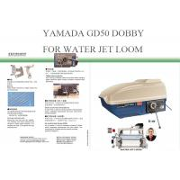 YAMADA GD50 DOBBY SHEDDING FOR WATER JET LOOM  WITH HIGH SPEED AND 2 YEAR WARRANTY Manufactures