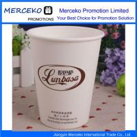 Custom Printed Paper Coffee Cups Manufactures