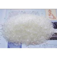 Quality C5 Hydrogenated Hydrocarbon Resins for sale