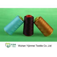 Plastic Core Polyester Thread For Sewing Machine With 100% Polyester Fiber Manufactures