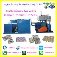 Reciprocating Type Pulp Molding Machine Small Model Egg Tray Machine Manufactures