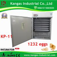 Newest Multifunctional Automatic Industrial Goose/Duck/Chicken Egg Incubator (1232 eggs) Manufactures